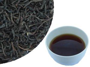 Ceylon OP Kenilworth Tee 100 Gramm