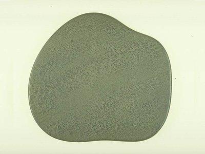Gusseisen Untersetzer 13x15 cm Ukigomo Walnut